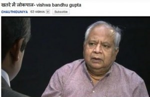 04 vishwa bandhu 4