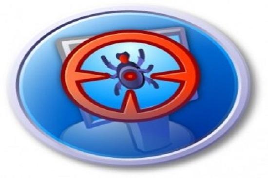 antivirus scanner